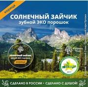 Зубной порошок Солнечный зайчик КОРИЦА, путешествуй по России
